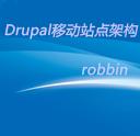 Drupal移动站点架构分享